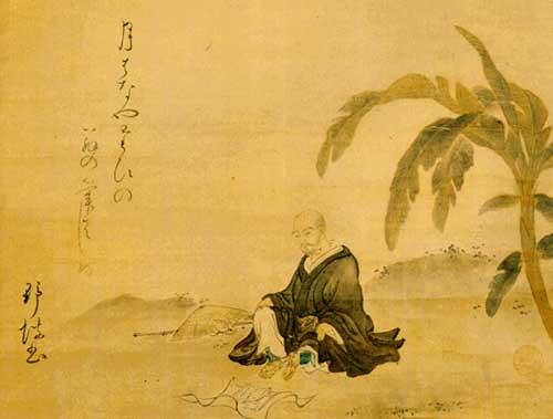 Writing Haiku Basho