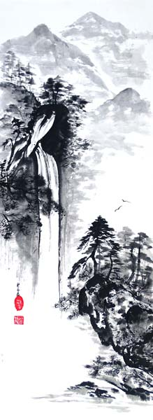 landscape-in-ink